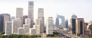 Beijing Office for J Han Construction, Inc.